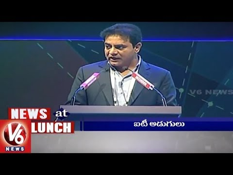 1 PM Headlines | World IT Conference | TS Police Short Film | Telangana T-20 League | V6 News