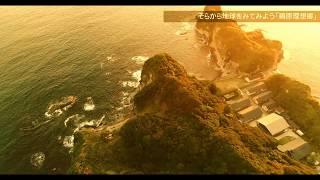 鵜原理想郷は太平洋の荒波に浸食された海岸線が2kmに及ぶ、典型的なリア...