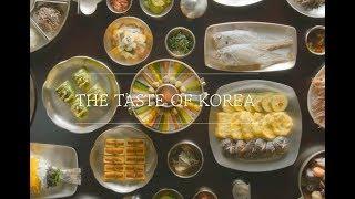 한국의 맛, 한식 (Hansik, The Taste o…