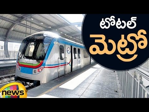 Nagole To Miyapur Hyderabad Metro Rail Indetail Information | Mango News