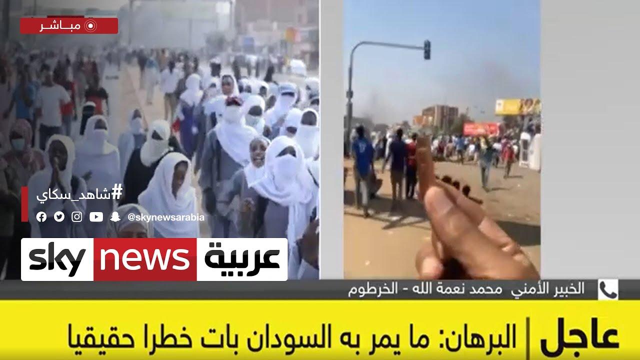 المشهد في السودان.. التسلسل الزمني لتحرك الجيش واعتقال الوزراء | #عاجل  - 13:54-2021 / 10 / 25