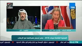 العرب في أسبوع | رئيس تحرير صحيفة السياسية: مصر تحظى بتأييد دولي غير مسبوق في حربها على الإرهاب