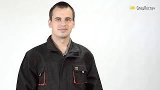 Костюм рабочий FORECO (Спецодежда и обувь)(, 2017-06-23T10:44:31.000Z)