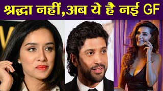 Farhan Akhtar DATING Shibani Dandekar post Shraddha Kapoor break up!   FilmiBeat