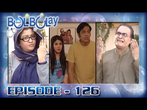 Bulbulay Ep 126 - ARY Digital Drama thumbnail