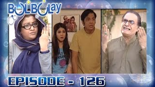 Bulbulay Ep 126 - ARY Digital Drama