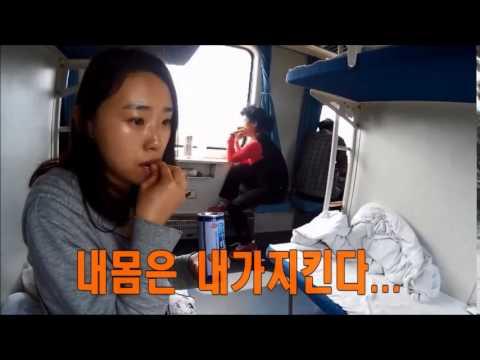 bj루이짱의 중국여행기 - 중국기차 생활 엿보기^^