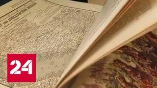 Редкие книги и открытки перехватили на таможне в Калининграде