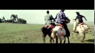 Difret Film Part 1 Excerpts ድፍረት ፊልም ቅንጫቢ ክፍል 1