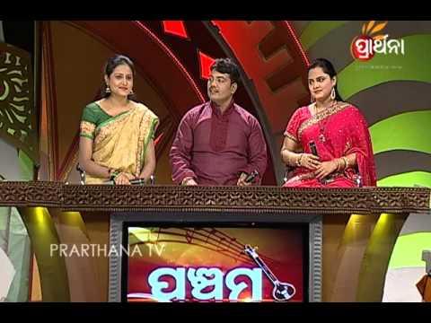 BHAJAN ANTAKHYARI EP139