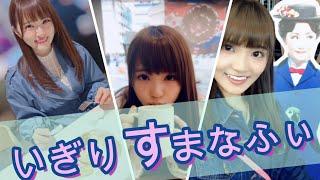 日向坂46 #高瀬愛奈 初単独表紙おめでトゥース  でございまなふぃ     笑顔や勇気、感動をいつもありがとうまなふぃ.