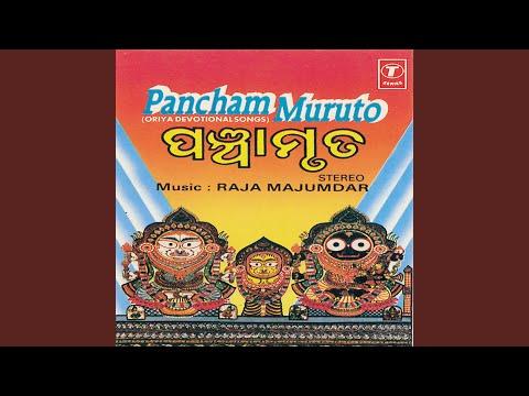 Aji Shri Gundicha