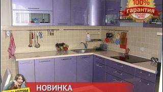 видео Недорогие кухни из МДФ на заказ по низкой цене в Москве от производителя