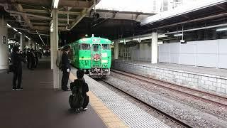 風っこストーブ女川号仙台発車