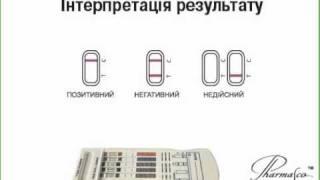 ТЕСТ НА НАРКОТИКИ СНАЙПЕР
