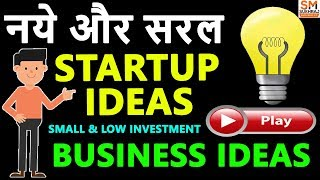 Best Small Business Ideas for Beginners in   2018   2019   New Startup Ideas Hindi   New Company