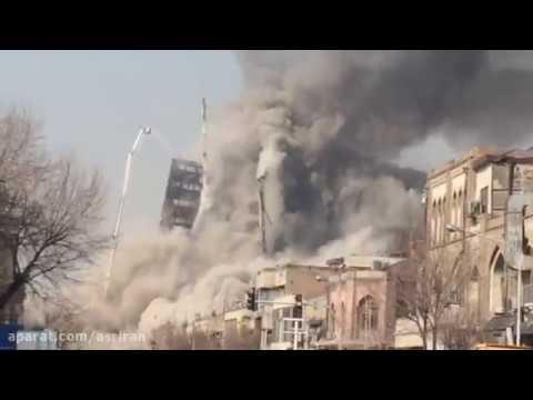 The Moment Plasco Building Collapse in Tehran