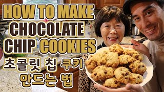 [Eng CC]How to Make Chocolate …
