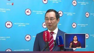 Брифинг Айсена Николаева об эпидемиологической обстановке в регионе на 4 апреля