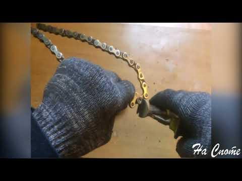 #2 | Как разжать цепь на велосипеде без выжимки | #на_споте