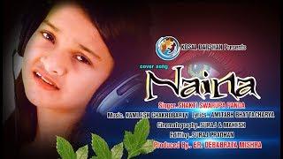 Naina Song | Dangal Movie | Cover By Shakti Swarupa Panda | Orginal Singer Arjit Singh & Neha Kakkar