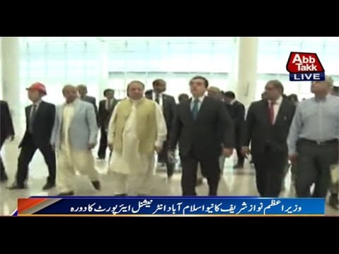 PM Nawaz Sharif visits new Islamabad International Airport