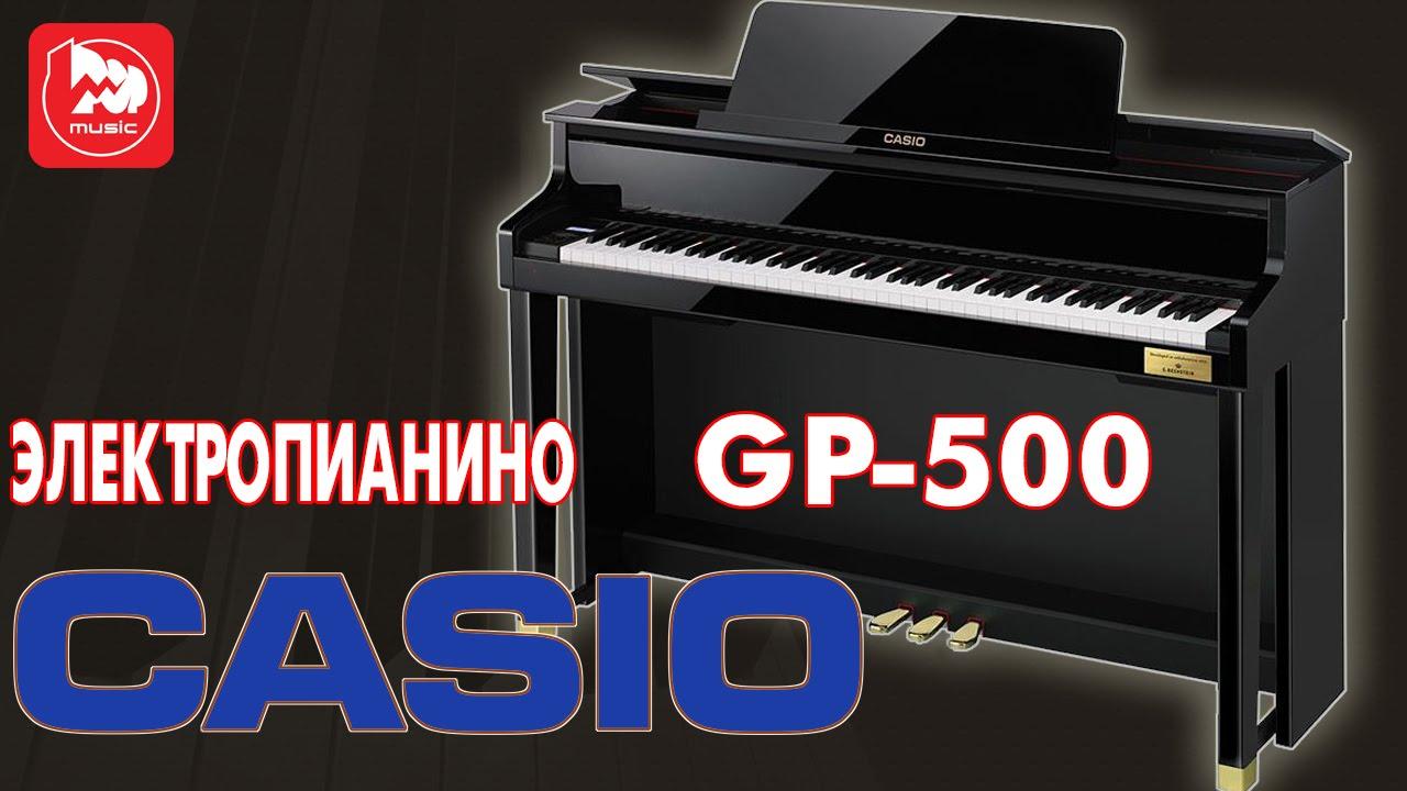 Акустические пианино более 63 предложений о продаже в беларуси и минске. Фото, цены, описания и удобные фильтры подбора. Выбрать и купить акустические пианино удобно у нас!