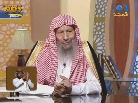 مسألة قيادة النساء للسيارات Shaykh Saalih Ibn Muhammad al-Luhaidan(Hafidhdullaah) - YouTube