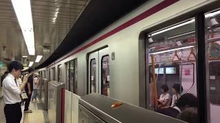 Tokyo Metro Departure Melody Marunouchi line 02 series