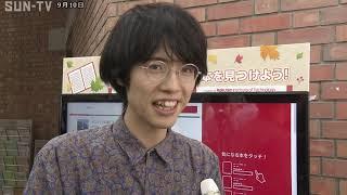 本を紹介するデジタルサイネージ 神戸の学生と楽天が共同開発
