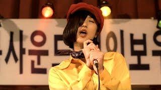 Friend (Chingu) 2001 - Rainbow Band (친구 - 레인보우)
