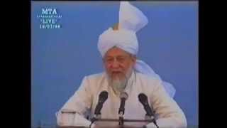 Friday Sermon 19 July 1996