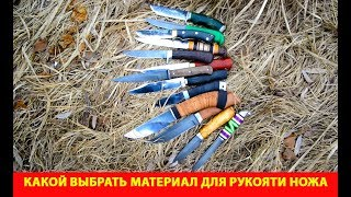 видео Дорогие ручки купить в интернет-магазине в Москве. Элитные ручки от дизайнеров из России с ценами и доставкой на Carussel