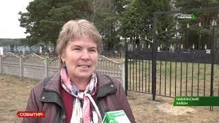 Новые ограды на кладбищах в Навлинском районе 20 09 19