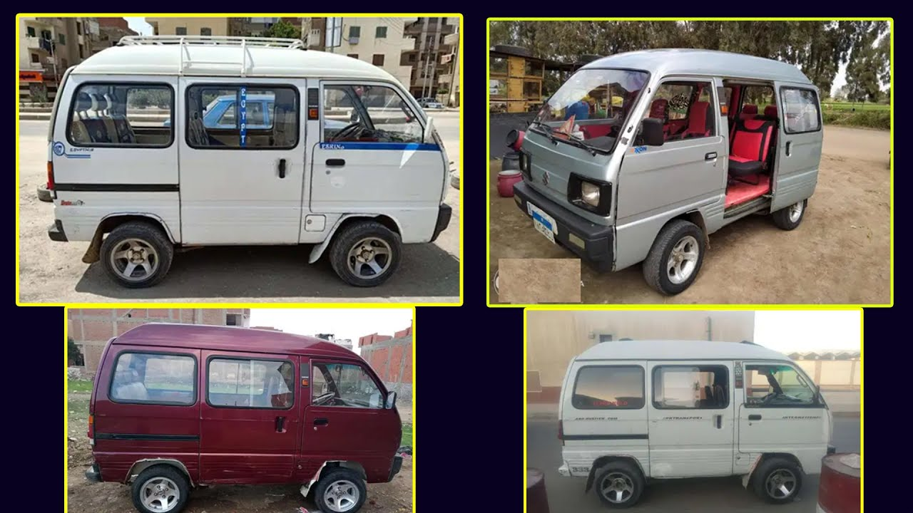 4 سيارات سوزوكي فان 7 راكب مستعملين للبيع في مصر 2020 موديلات 2006 2015 Youtube