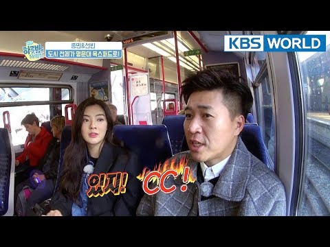 One Night Sleepover Trip I 하룻밤만 재워줘 – Ep.5: Jongmin and Sunbin in Oxford, England! [ENG/2018.04.10]