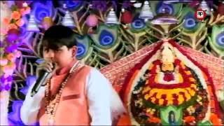 Shubham Thakran Bhajan 2016 - Tu Le Baba Ka Naam Amrit Barsega