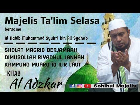 DZIKIR PAGI SESUAI SUNNAH - ABU ALI (LENGKAP) from YouTube · Duration:  44 minutes 58 seconds