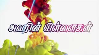 Baixar YEHOVA OSAYNU - Official Lyric Video - Gobi iraj   Venu   Johap   Laxman   Tamil christian song HD