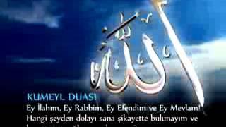 KUMEYL Duası - KURAN.gen.tr