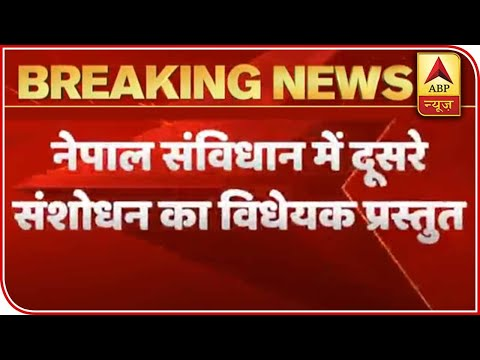 Nepal Govt Tables New Map In Parliament For Vote, Includes Parts Of India | ABP News