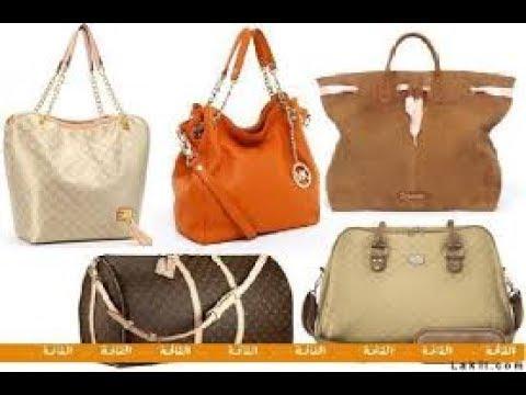 71e88c1113b86 تفسير رؤية ضياع حقيبة اليد او سرقة الحقيبة في المنام - YouTube