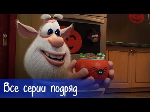 Буба - Все серии подряд (53 серии) - Мультфильм для детей - Видео онлайн