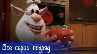 Download Буба - Все серии подряд (53 серии) - Мультфильм для детей Mp3 and Videos