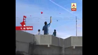 Garia Kite incident: Metal-dust kite string gets caught in wire, one killed two severely i