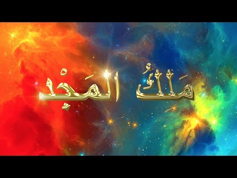 KING of GLORY • Lebanese Arabic • Full Movie • مَلِكُ الـمَجْد