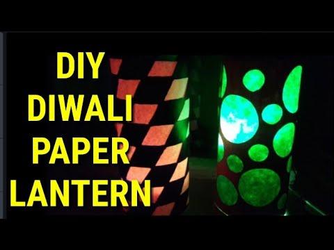 DIY DIWALI PAPER LANTERN |PAPER LAMP | Crazy Craft
