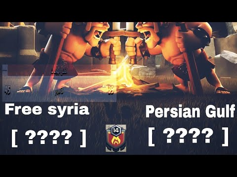 [Free Syria ] Vs [ Persian Gulf ] War Recap TH11 Amazing QW Laloon & Penta Attacks