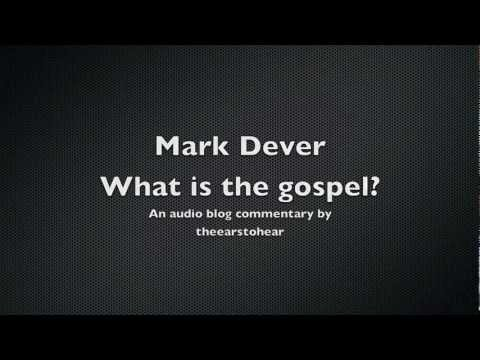 a literary analysis of marks gospel This overall analysis of the principles of literary interpretation should assist one   this chapter (4) is a narrative construction of matthew's gospel in order to try to.