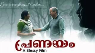 Pranayam Malayalam Movie Songs